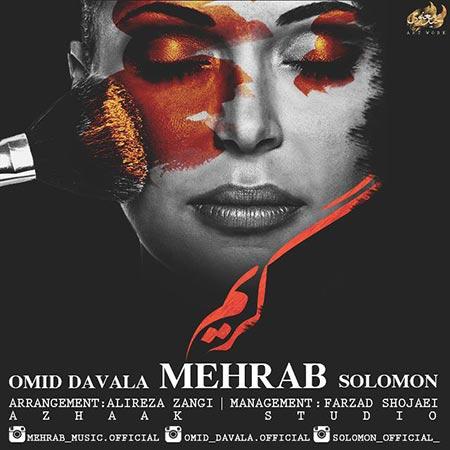 Mehrab And Solomon And Omid Davala – Gerim