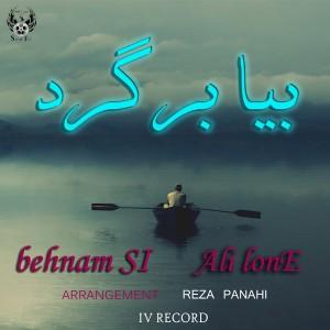 Ali Lone Ft Behnam Si - Bia Bargard