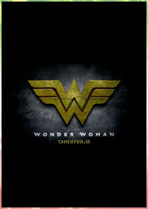(Wonder Woman (2017