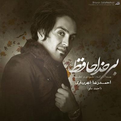 Ahmad Solo - Bi Khodahafez