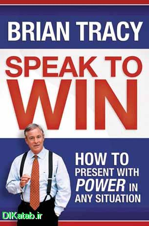 کتاب Speak to Win | قدرت بیان