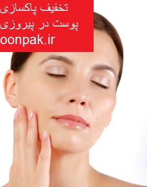 سالن پاکسازی صورت میکرودرم و هیدرودرم در پیروزی تهران ارایشگاه و سالن زیبایی