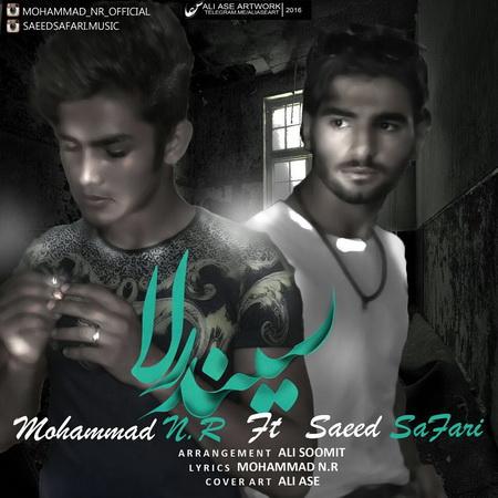 Mohammad Nr Ft Saeed Safari - Cinderella