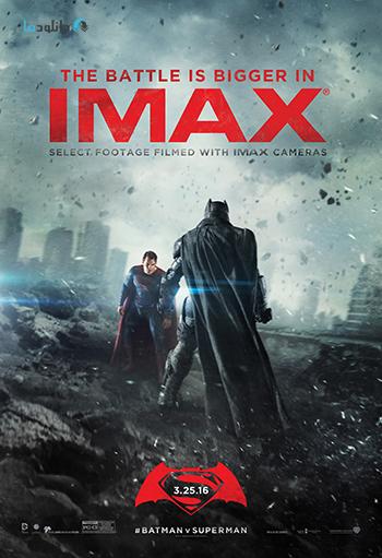 دانلود فیلم بتمن علیه سوپرمن batman v superman