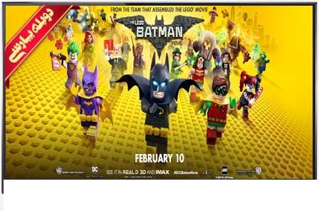 دانلود انیمیشن لگو بتمن batman-lego