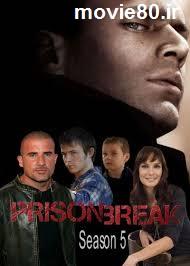 دانلود فصل پنجم سریال فرار از زندان prison-break
