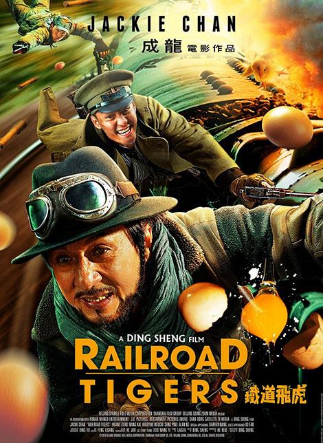 دانلود فیلم راه آهن ببرها با دوبله فارسی Railroad Tigers 2016