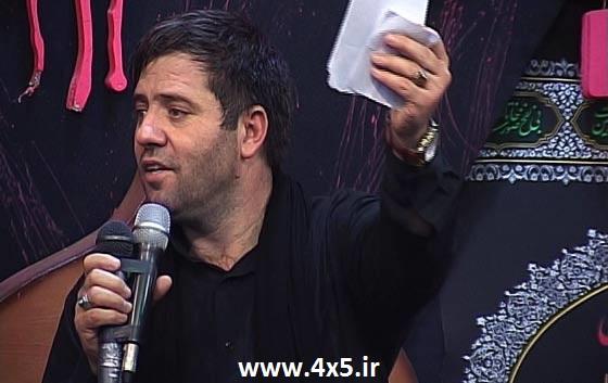 دانلود مداحی بسیار زیبای سینه سی سینایه دیر از حاج نادر جوادی