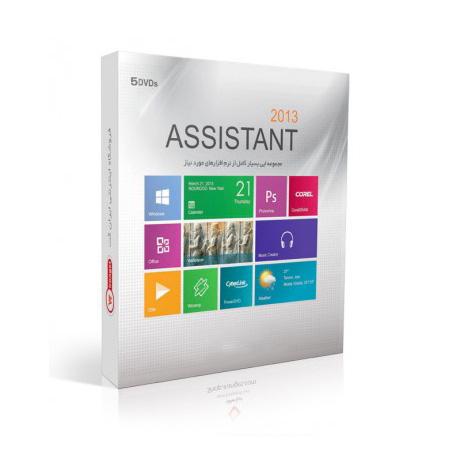 خرید اینترنتی سی دی آچار فرانسه کامپیوتر 2013 در قالب 5 DVD