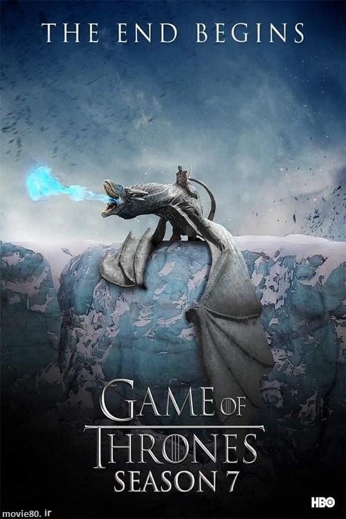دانلود سریال Game of Thrones (تا فصل7 )