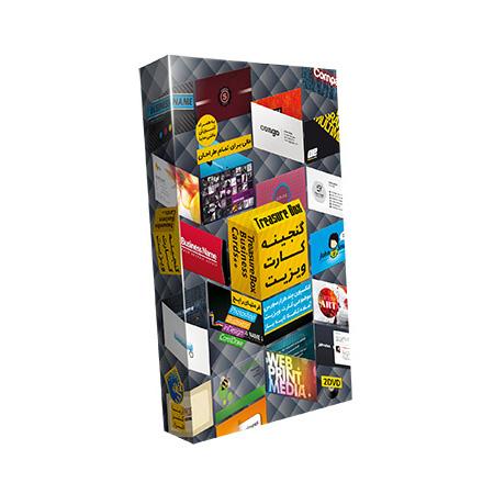 گنجینه کارت ویزیت ایرانی و کارت ویزیت خارجی لایه باز