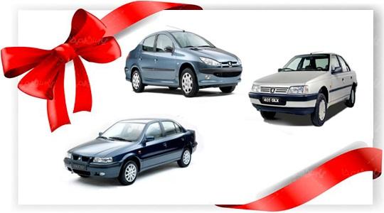 زمان قرعه کشی خودرو قسطی صندوق بازنشستگی کشور پاسخ به سوالات www.cspf.ir