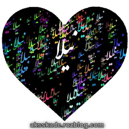 طرح قلبی اسم نیلا - عکس کده