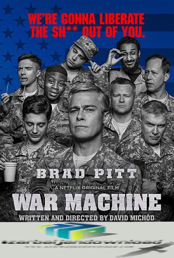 دانلود فیلم ماشین جنگ War Machine 2017