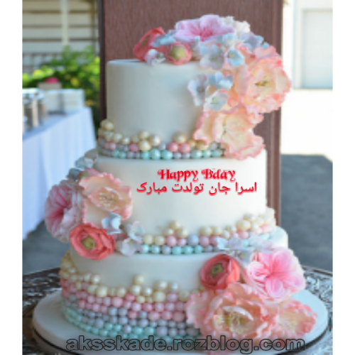 کیک تولد اسم اسرا - عکس کده