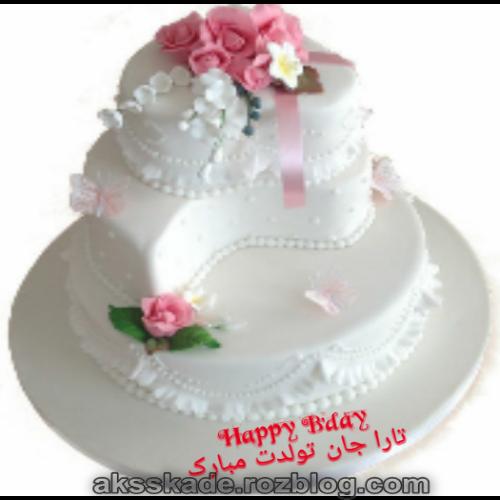 کیک تولد اسم تارا - عکس کده