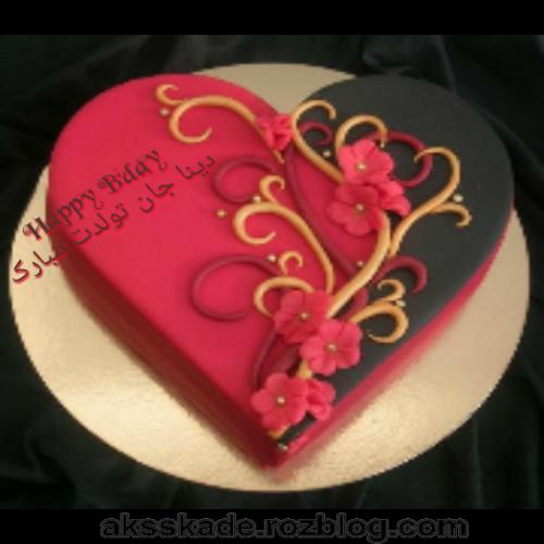 کیک تولد اسم دینا - عکس کده