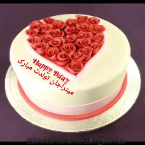 کیک تولد اسم میترا - عکس کده