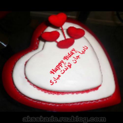 کیک تولد اسم نادیا - عکس کده