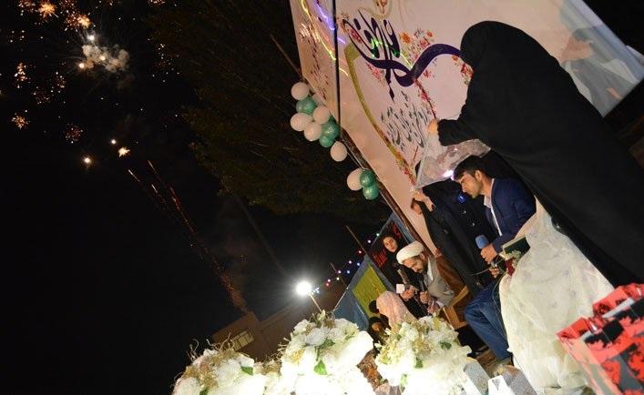 جشن ازدواج آسان بروجن