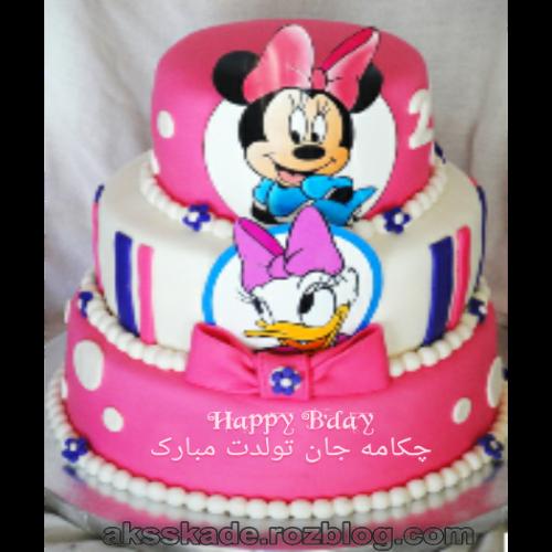 کیک تولد اسم روژین - عکس کده
