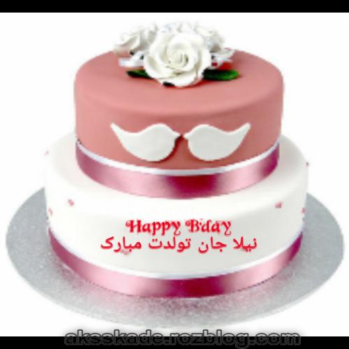 کیک تولد اسم نیلا - عکس کده