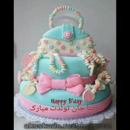 کیک تولد اسم آدرینا - عکس کده