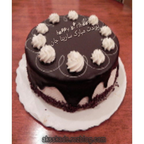 کیک تولد اسم سارینا