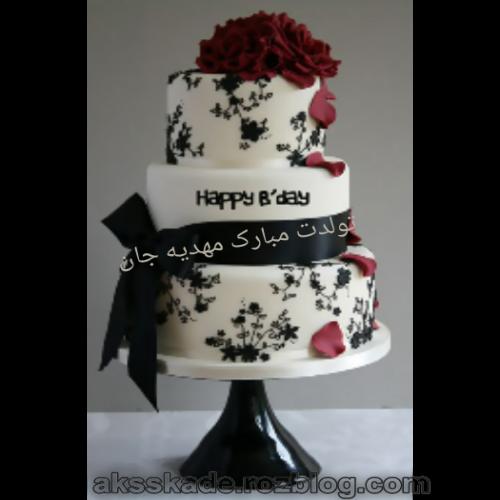 کیک تولد اسم مهدیه - عکس کده