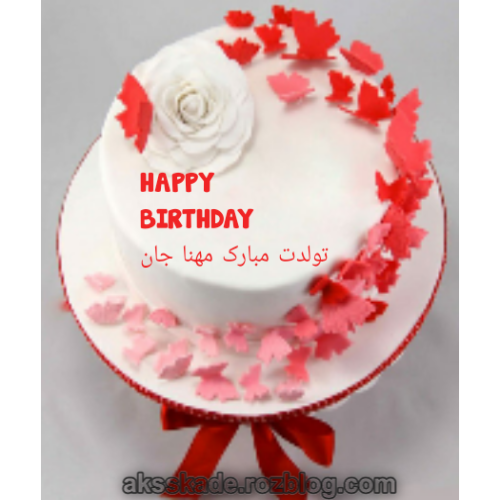 کیک تولد اسم مهنا - عکس کده