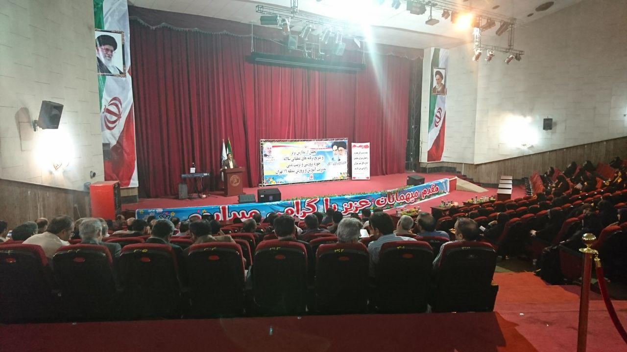 حضور مدیران و معاونان پرورشی مدارس در مراسم تجلیل از مدارس برتر و تشریح برنامه های عملیاتی سالانه ی