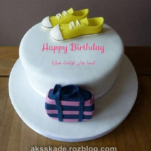 کیک تولد اسم آیسا - عکس کده