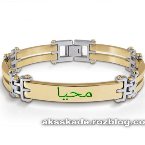 طرح دستبند اسم محیا - عکس کده