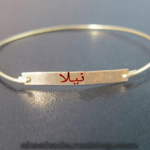طرح دستبند اسم نیلا - عکس کده