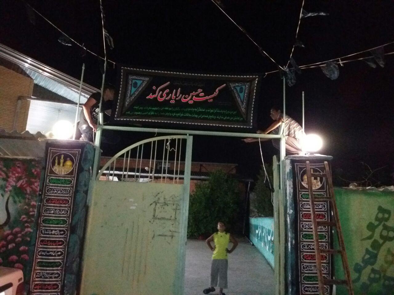 آماده سازی مسجد برای محرم