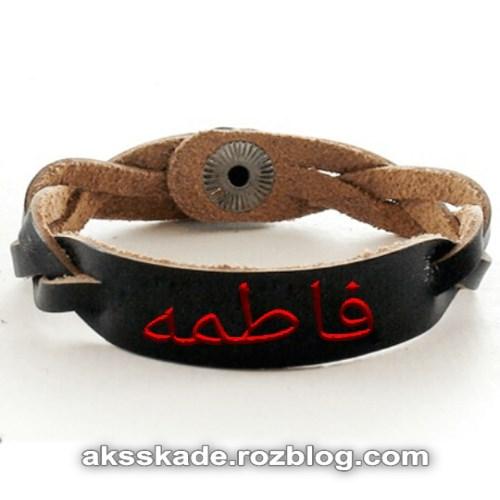 طرح دستبند اسم فاطمه - عکس کده