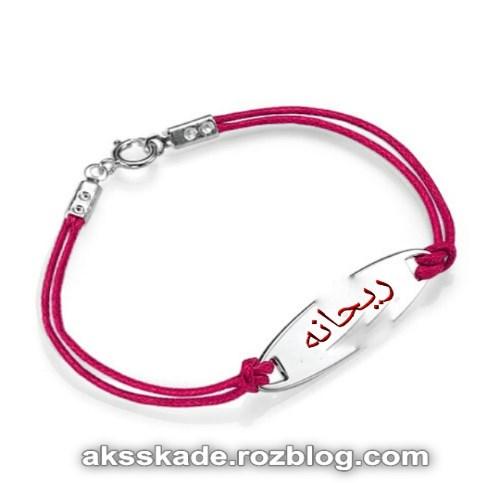 طرح دستبند اسم ریحانه - عکس کده