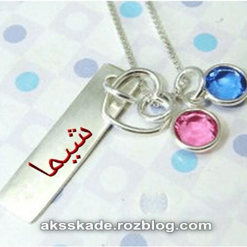 طرح دستبند اسم شیما - عکس کده