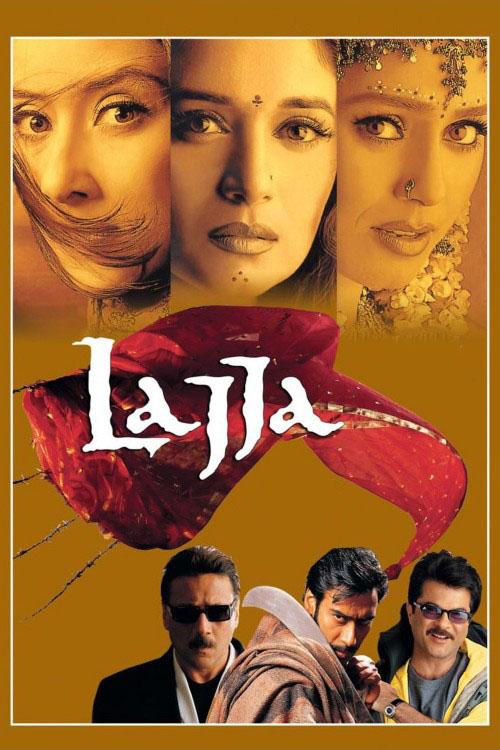 دانلود فیلم هندی لاجا Lajja 2001 با دوبله فارسی(سامان فیلم)
