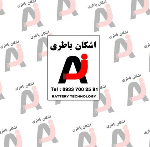 کانال تلگرام اشکان باطری موبایل