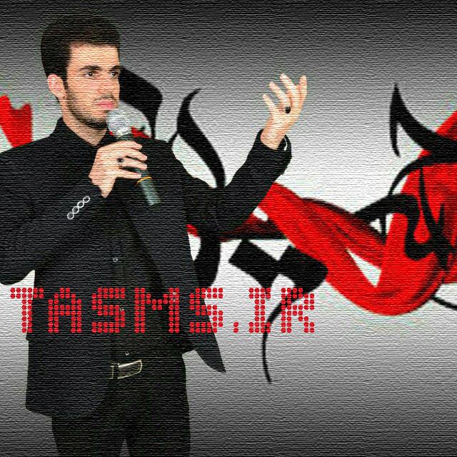 دانلود مداحی جدید وحید حسینیان به نام برای سردارم