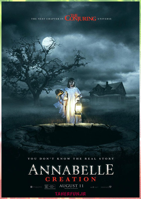 (Annabelle: Creation (2017