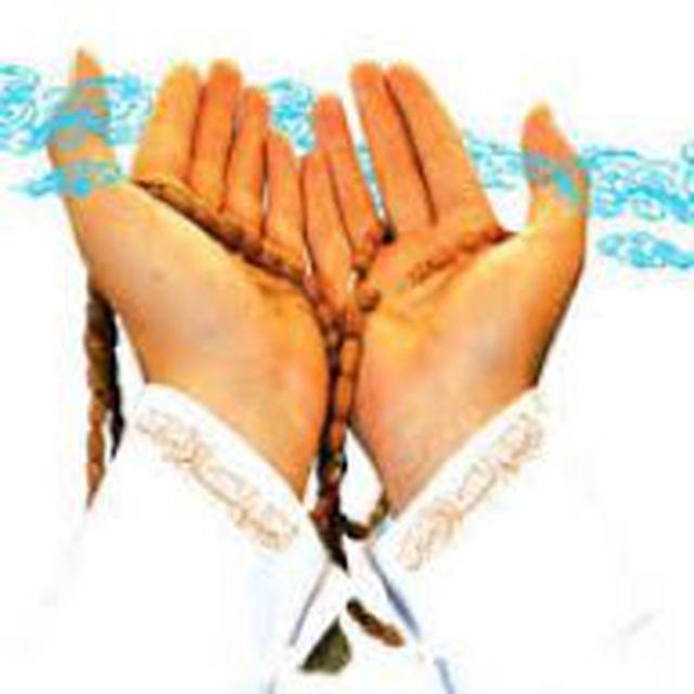 کانال تلگرام نماز و روزه استیجاری