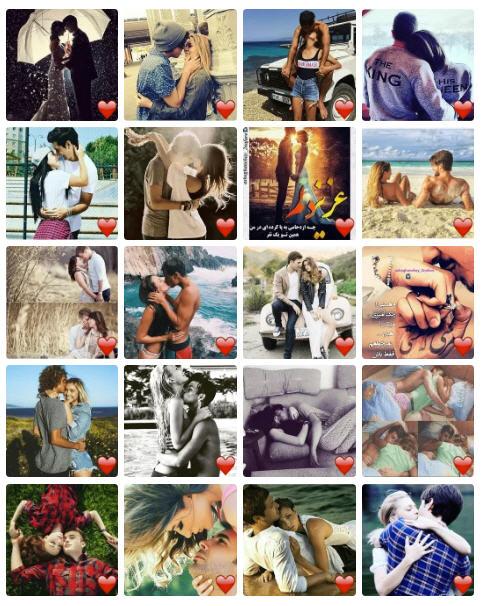 استیکر رمانتیک عاشقانه
