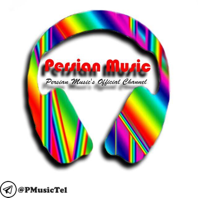 کانال تلگرام تله موزیک | Tele Music