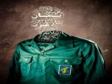 # من- یک- سپاهیام/ یکصدایی پرشور مردم در حمایت از سپاه پاسداران