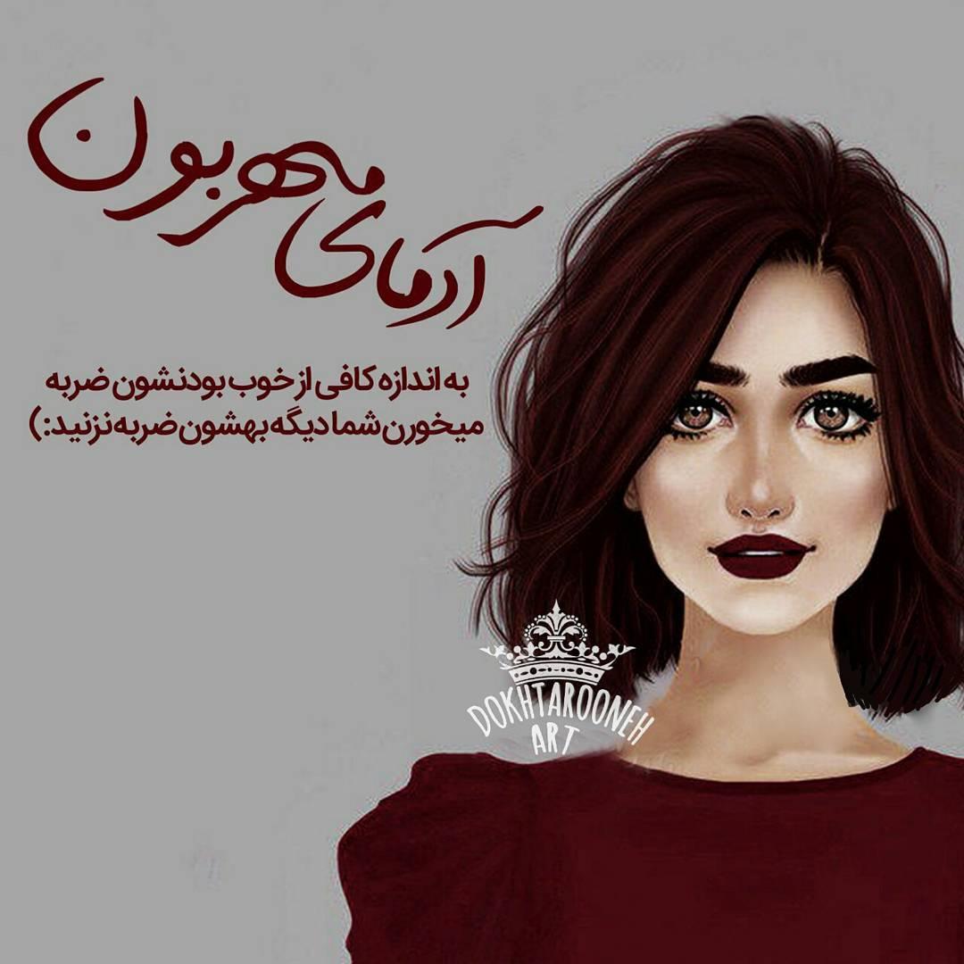 نقاشی جدید دختر