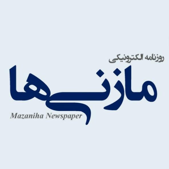 کانال تلگرام مازنی ها