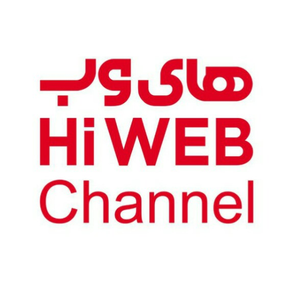 کانال تلگرام های وب | Hi Web