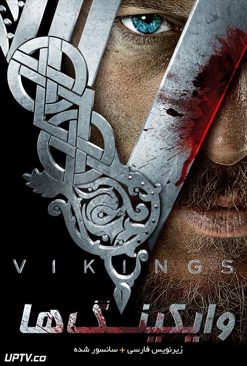 دانلود سریال خارجی وایکینگ ها Vikings با زیرنویس فارسی